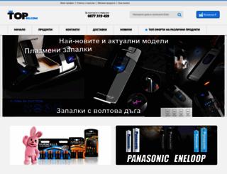 top-bg.com screenshot