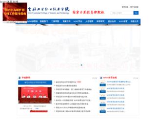 top-bloggers.com screenshot