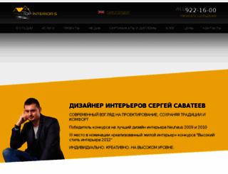 top-interiors.ru screenshot