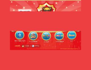 top940.com screenshot