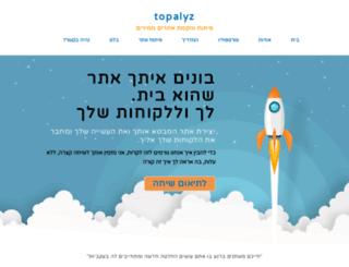 topalyz.com screenshot