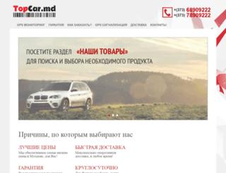 topcar.md screenshot