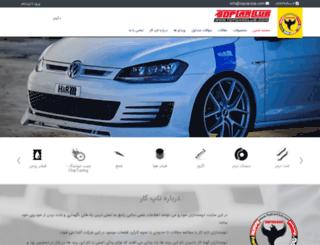 topcarclub.com screenshot