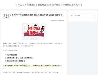 topcelebritylink.com screenshot