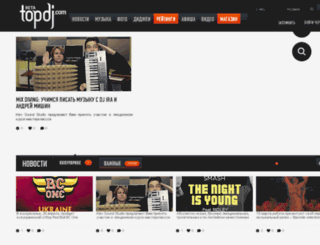 topdj.com screenshot
