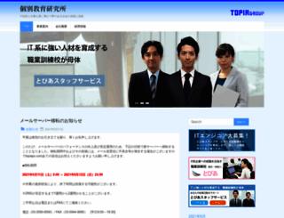 topiapc.com screenshot