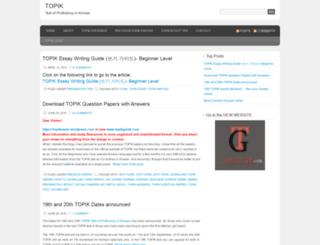 topikexam.wordpress.com screenshot