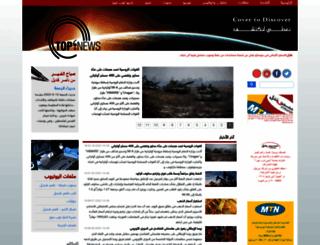 topnews-nasserkandil.com screenshot