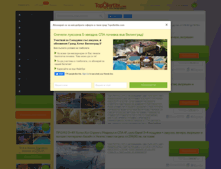 topofertite.com screenshot