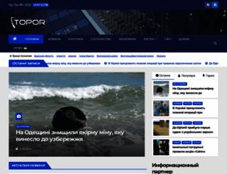 topor.od.ua screenshot