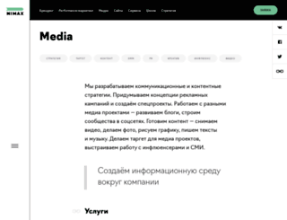 topright.ru screenshot