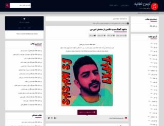 tops-music.ir screenshot