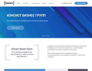tops.ru screenshot