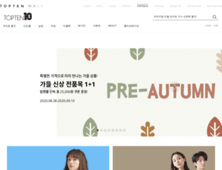 topten10.co.kr screenshot