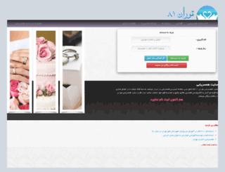 toranf.ir screenshot