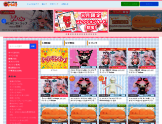 toreba.net screenshot