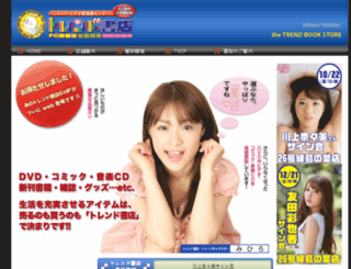 torendo.jp screenshot