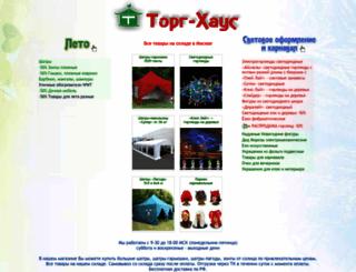 torg-house.ru screenshot