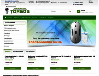 torgos.com.ua screenshot