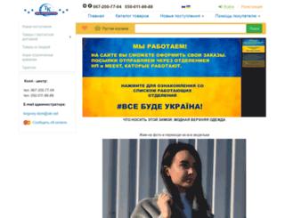 torgoviy-dom.com.ua screenshot