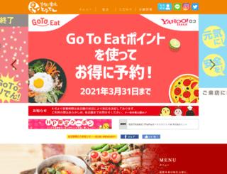 tori-den.com screenshot