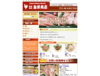 torie.jp screenshot