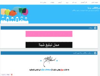 torkalakipedia.ir screenshot