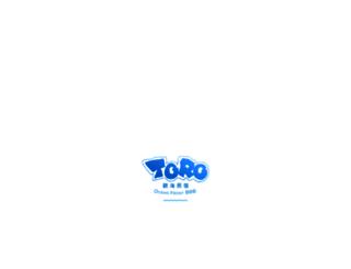 torovilla.com.tw screenshot