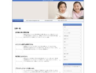 torrent-programs.net screenshot