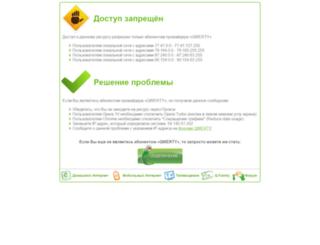 torrent.qwerty.ru screenshot