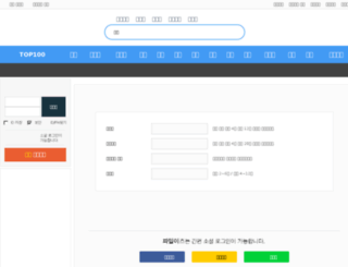 torrentbu.co.kr screenshot