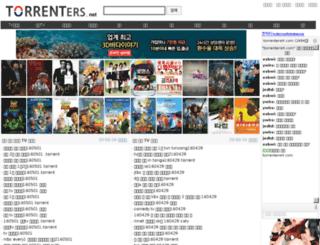 torrentersme.com screenshot
