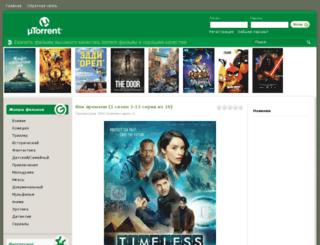torrenthd.net screenshot