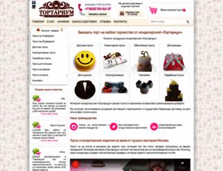 tortarium.ru screenshot