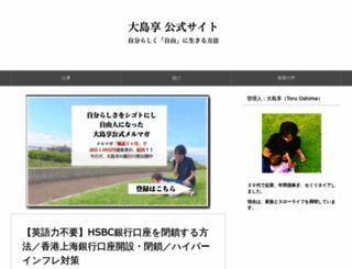 torubiz.com screenshot
