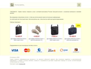 torzona.ru screenshot