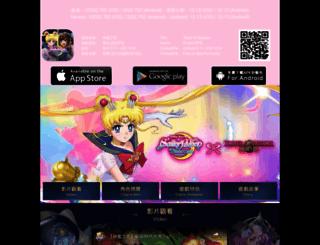 tosgame.com screenshot
