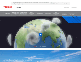 toshiba.gr screenshot