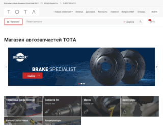 totapart.ru screenshot