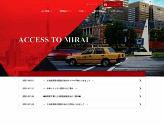 toto-motors.co.jp screenshot