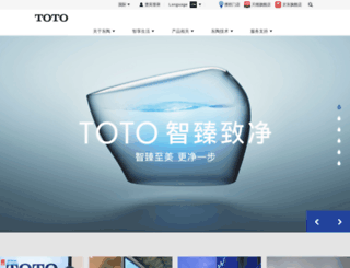 toto.com.cn screenshot