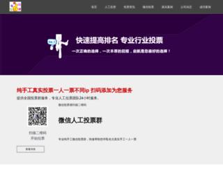 totoiddaa.com screenshot