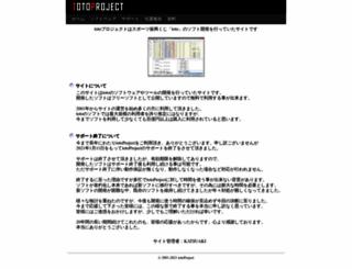totoproject.jp screenshot