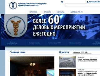 totpp.ru screenshot