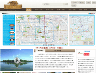 tour.bjdch.gov.cn screenshot