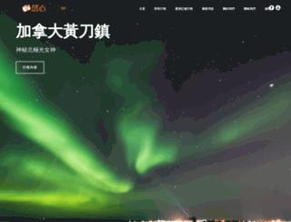 tour4u.com.hk screenshot