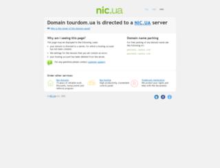 tourdom.ua screenshot