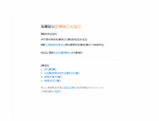 tourhare.com screenshot