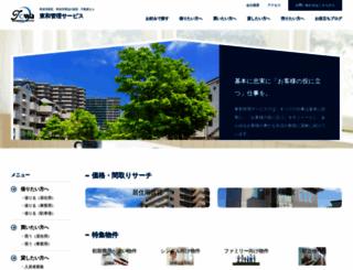 touwa-ks.com screenshot