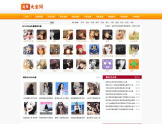 touxiang.cn screenshot